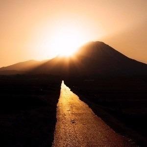 大山マウンテンパラダイス